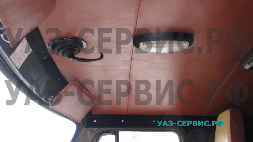 Дополнительное освещение на УАЗ на крыше с ручным управлением из кабины УАЗ Буханка
